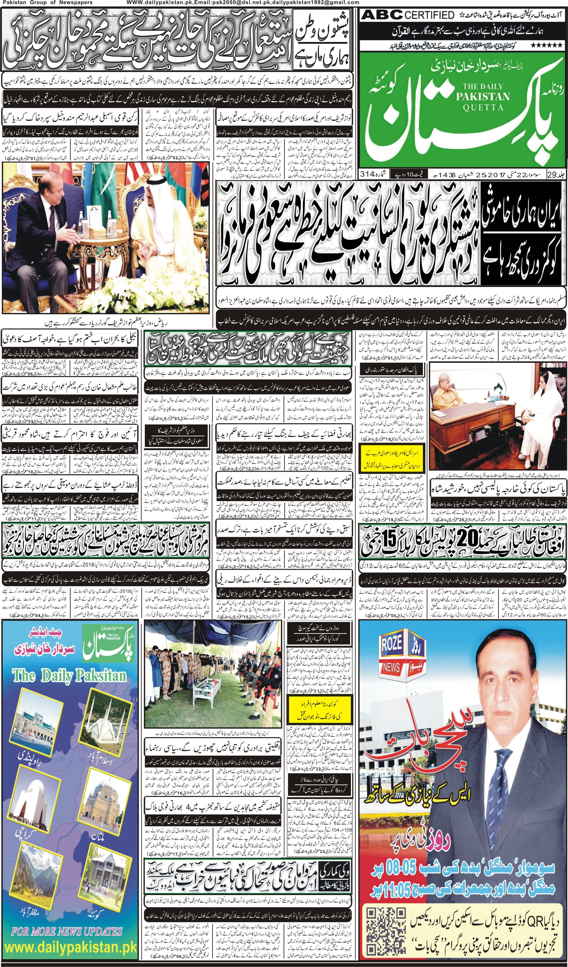 front page (1)