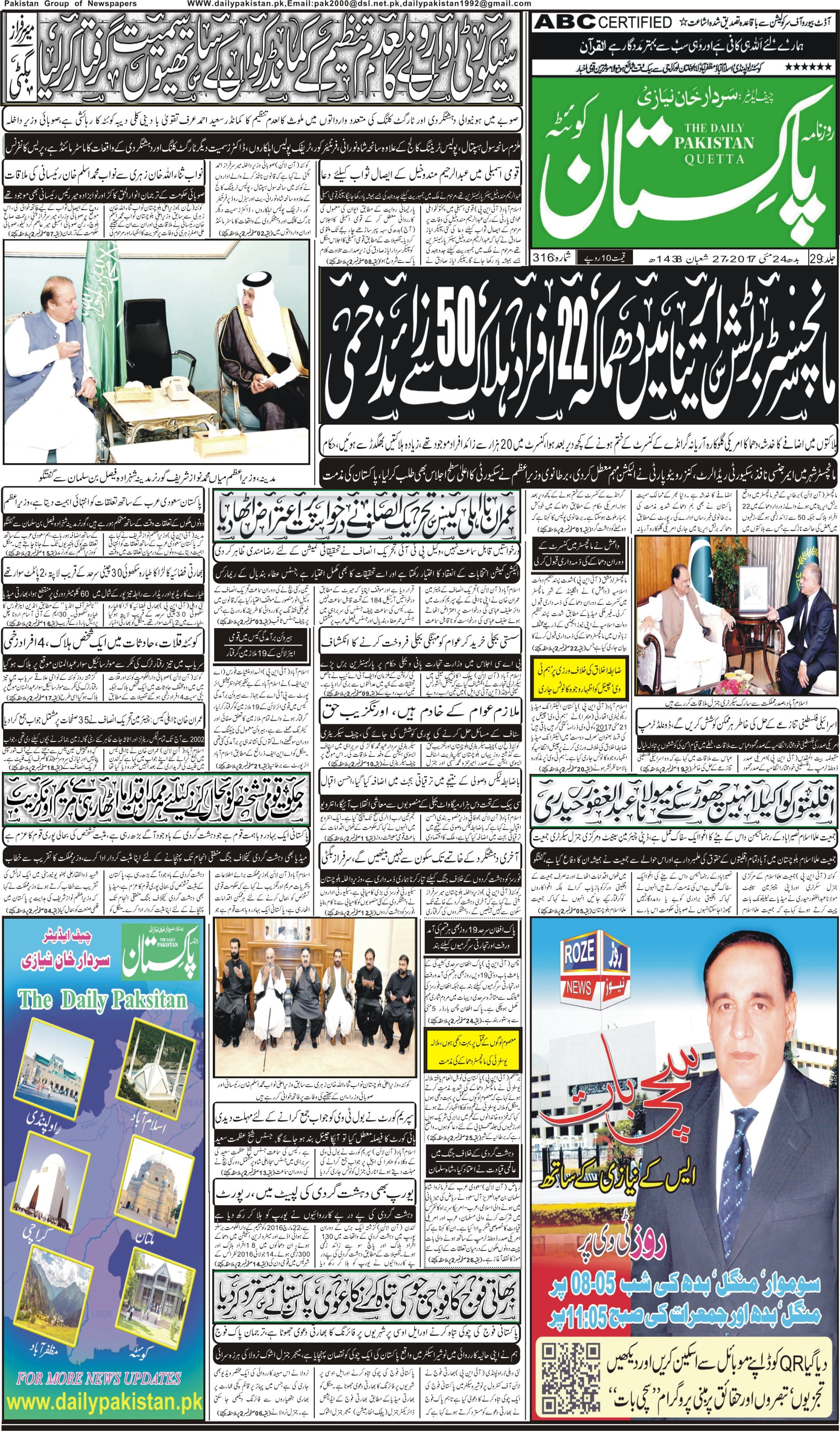 front page (2)