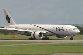 PIA body announces to keep booking offices shut