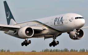PPP in favour of PIA