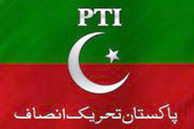 PTI party accounts and fund case in Islamabad High Court