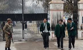 Three-day holiday for educational institutions in Karachi