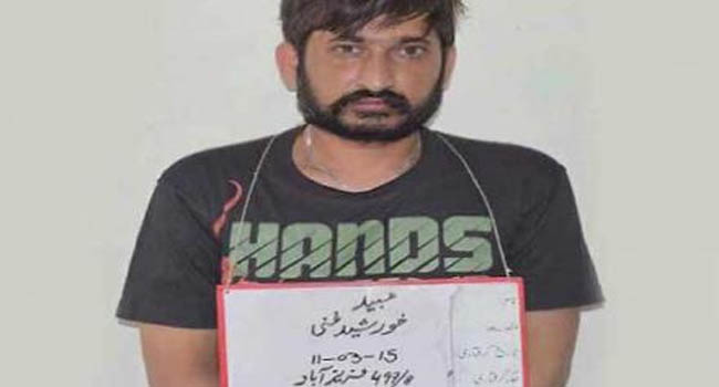 Court indicts arrested suspect Ubaid K2