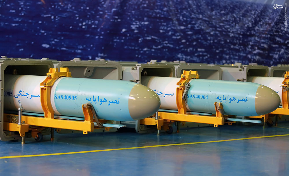 Nasr cruise missiles delivered to Iranian Air Force