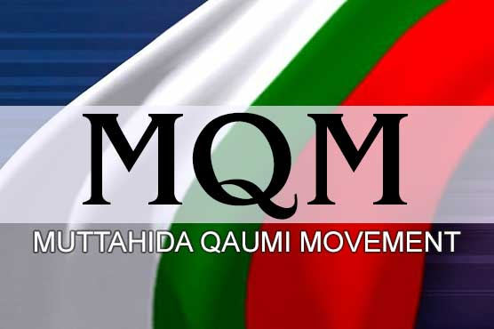 ATC indicts 26 MQM activists in over 50 cases