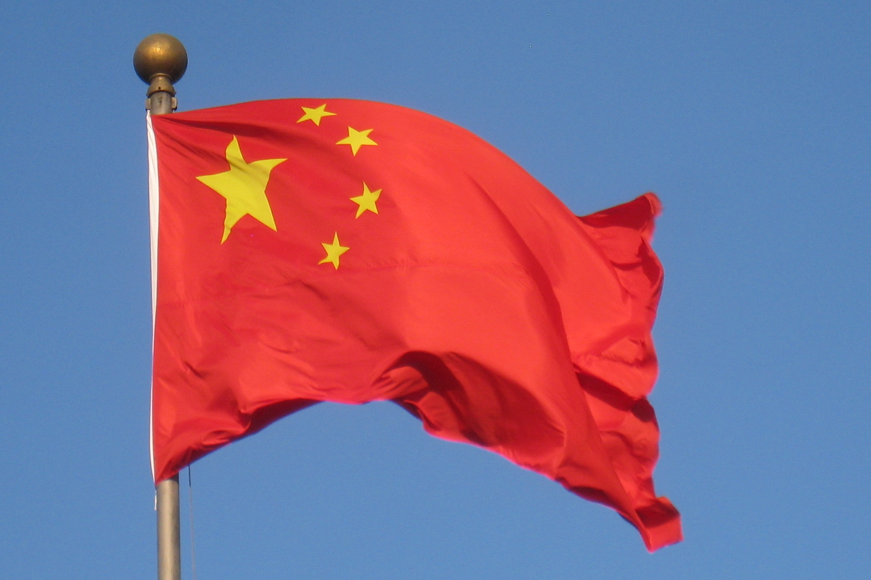 China corruption crackdown 'netted 300000 in 2015