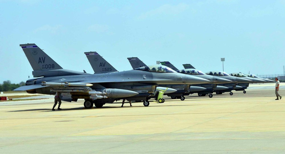 F-16 sale delayed in US Congress