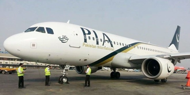 PIA says will improve cleanliness of cabins in aircraft