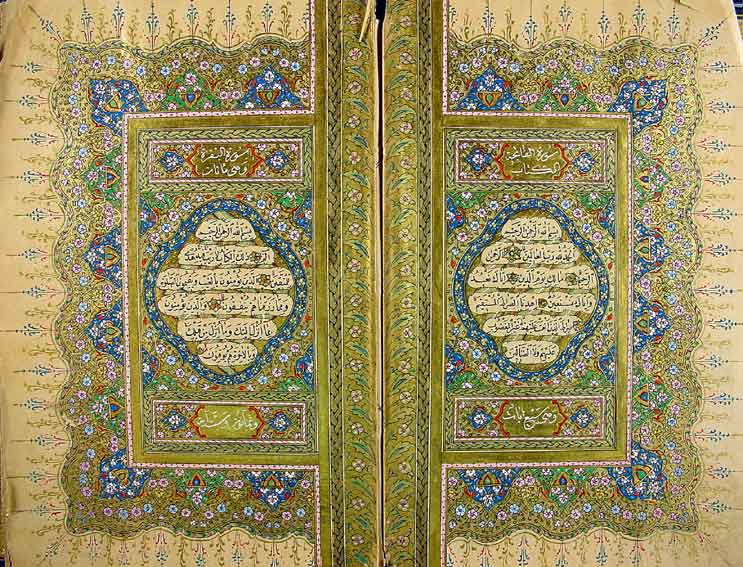 Quran with Stone Page
