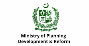 Ministry of Planning and Development